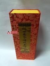 北京博雅藏品