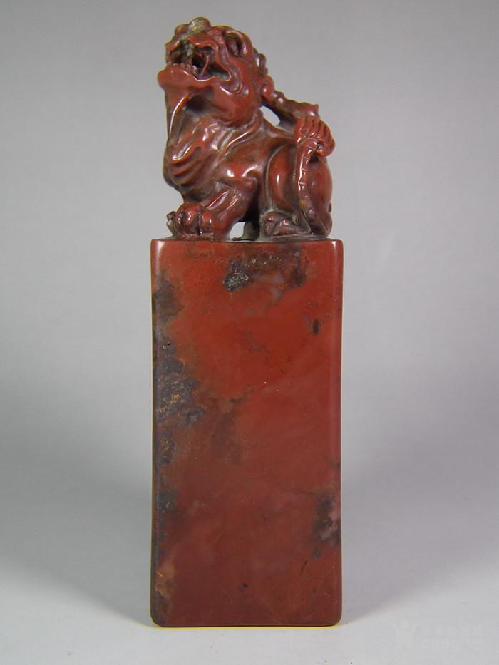 红寿山卧兽长方形大印章图2