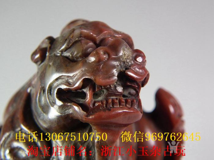 红寿山卧兽长方形大印章图12