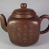 老红泥紫砂诗文大方茶壶