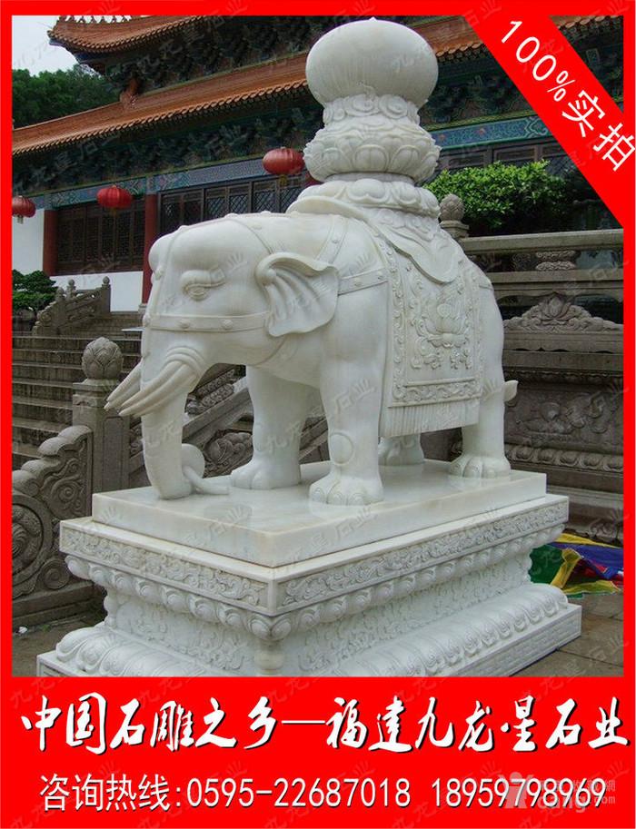 描述:六牙石雕大象(汉白玉石雕大象吉祥瑞兽 六*象 仿古寺院石头