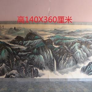 何海霞山水画