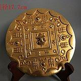战汉铜鎏金镜子