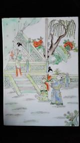 古彩人物故事瓷板