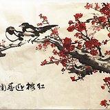 哂福 红梅迎春