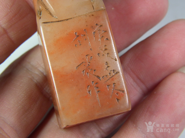 粉红色寿山石竹叶竹节大印章图4