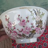 年前甩卖 彩绘老瓷碗 15100665865