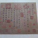 老书法书信 15100665865