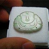 A货白瓷种飘正阳绿翡翠 白底青 单面工双孔凸起大弥勒佛公