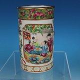 清代中后期 1830年左右 竹林七贤人物故事镂空凸雕广彩笔筒