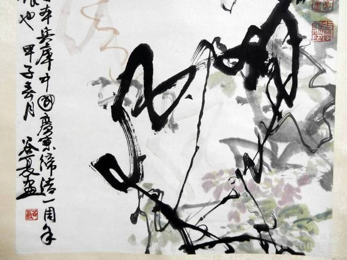 名人字画收藏  谷夏水墨写意