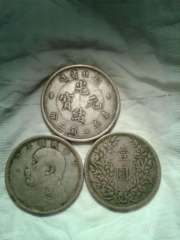 ppt剪贴画素材 银币