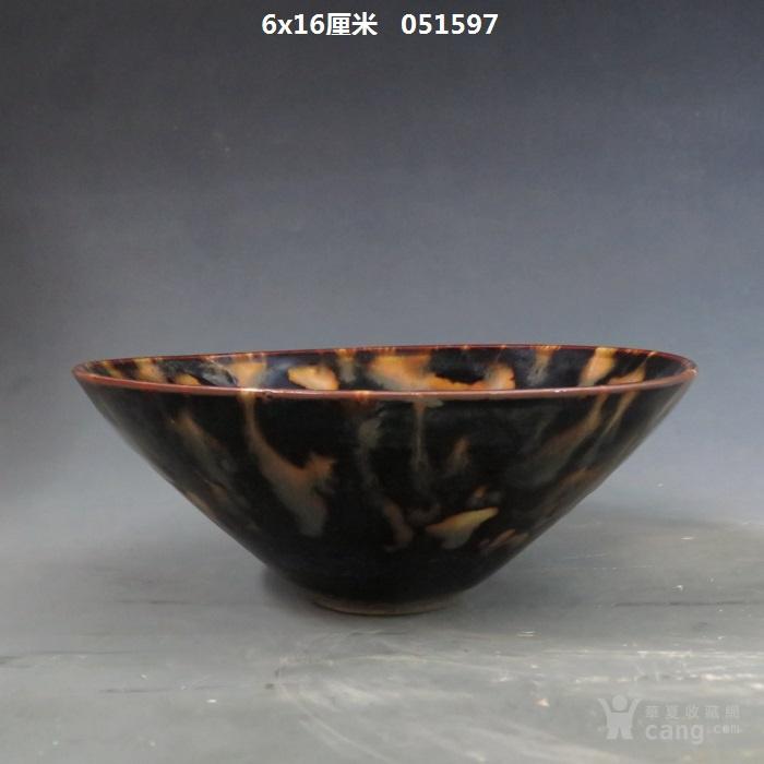 吉州窑茶盏