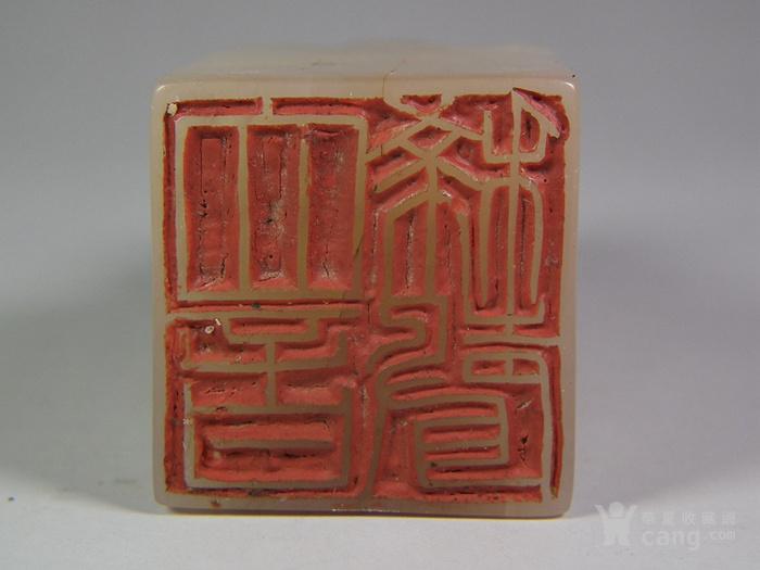 寿山冻石巧雕甲虫竹节大印章图3