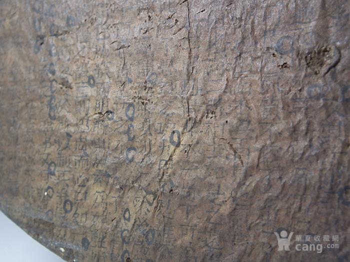 木胎鎏金财神大坐像图9