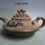 螃蟹紫砂壶