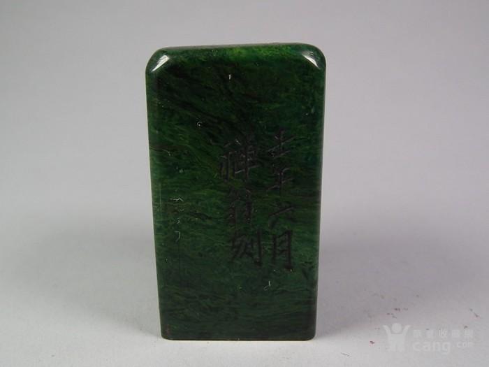 老绿色寿山石大印章图1