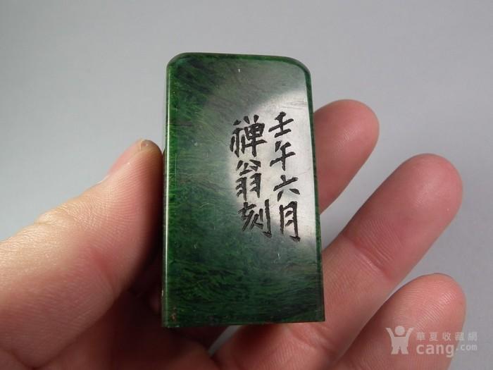 老绿色寿山石大印章图2
