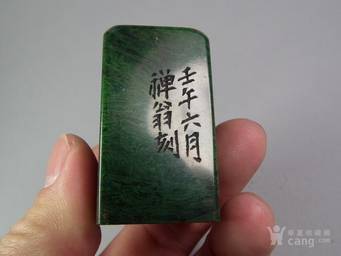 老绿色寿山石大印章图8
