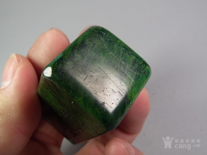 老绿色寿山石大印章图3