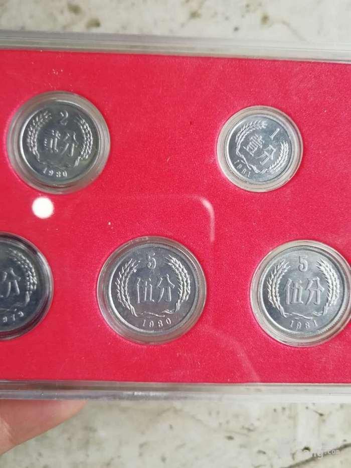 80和81年钱币一套