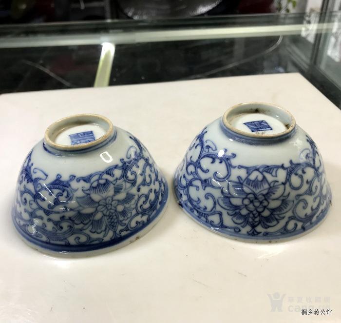 青花缠绕枝纹 清代景德镇老瓷器瓷碗碟盅 旧物件有底款