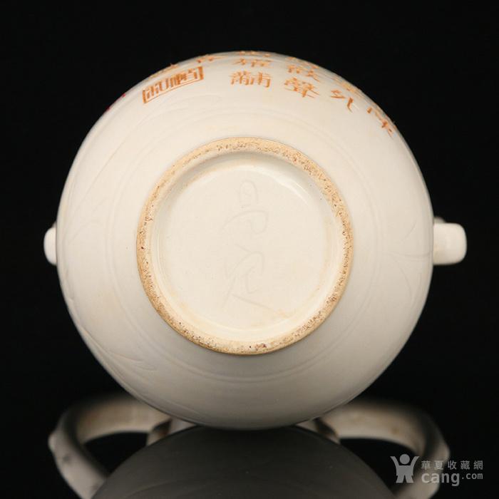 宋 定窑 月白釉石刻字刻划牡丹纹 双龙瓶