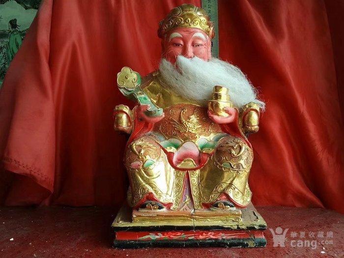 4.5斤,下一裂痕,木雕财神如意金元宝土地公福德正神,保实木