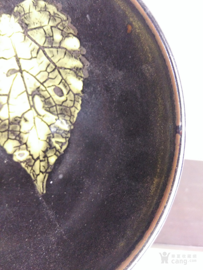 宋 吉州窑 黑釉树叶碗