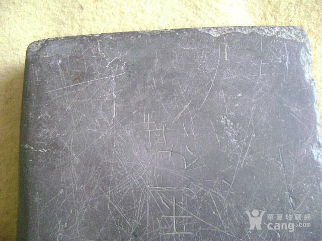 正宗紫端石料 门字形砚台 361