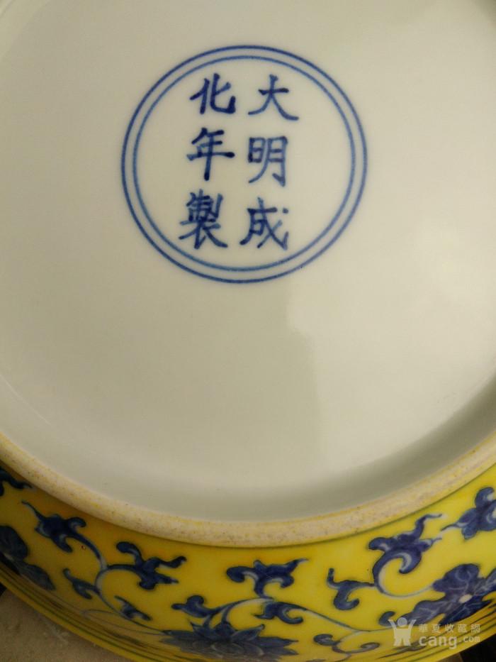 清 青花黄釉盘 一束莲