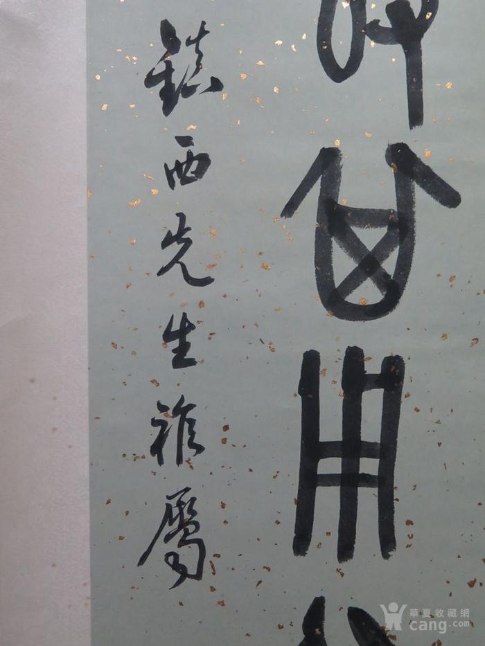 丁佛言书法