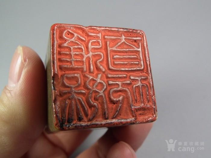 老坑淡色寿山石长方形大印章