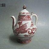 釉里红凤凰壶