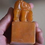 黄寿山石大象章