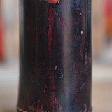 浅浮雕美景竹笔筒
