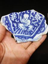 青花瓷片11