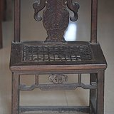 清代双鱼藤面椅子
