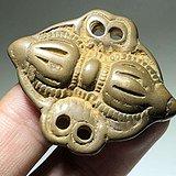 藏传 铜制 降魔杵 托甲 手工錾刻 包浆 老厚 双面