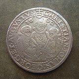 萨克森1600年三兄弟手工大银币