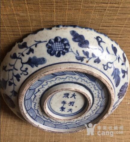 瓷器瓷盘 收藏青花凤凰绕枝花纹瓷盘摆件