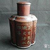 民国瓜棱诗文花卉茶叶罐,锡罐