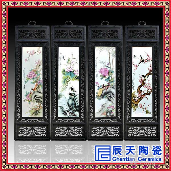 景德镇手绘山水风景陶瓷瓷板画 带框中式书房茶室有框