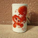 清末民初矾红彩全品狮子笔筒