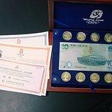 第29届奥运会纪念币 纪念钞珍藏册 8币1钞保真支持鉴定