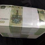 1999 一元纸币 3捆 3000张连号