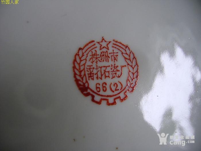 文革珍品:66年原配绝美1对红官窑 人民公社好 冬瓜罐