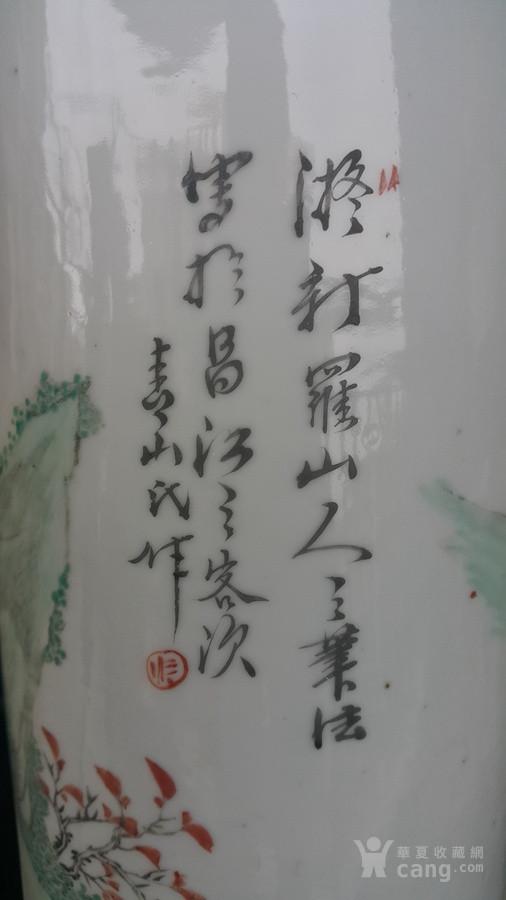 光绪浅绛,青山氏人物故事帽筒。