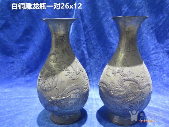 白铜雕龙瓶一对