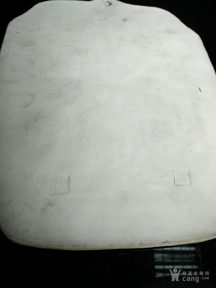 民国 名家刘荣发造堆瓷关公和周仓粉彩瓷挂屏 壁挂瓷板